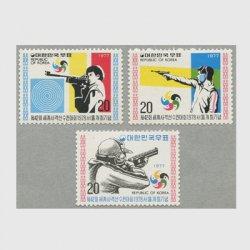 韓国 1977年第42回世界射撃大会3種