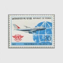 韓国 1977年国際民間航空機関加入25年