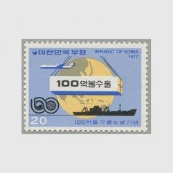 韓国 1977年100億ドル輸出の日