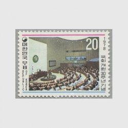 韓国 1978年国会開院30年