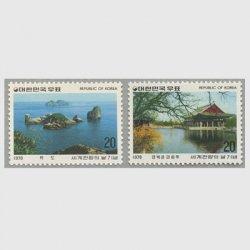 韓国 1978年世界観光の日2種