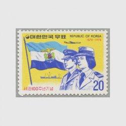 韓国 1978年税関100年