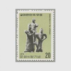 韓国 1978年文化の月