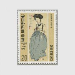 韓国 1978年切手趣味週間