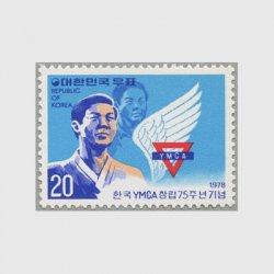 韓国 1978年韓国YMCA創立75年