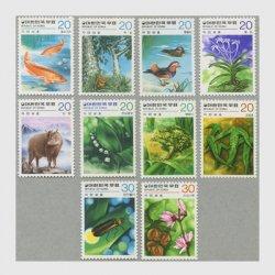韓国 1979-80年自然保護10種