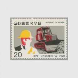 韓国 1979年勤労者の日