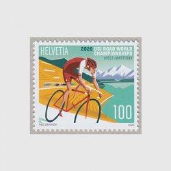 スイス 2020年UCIロード世界選手権