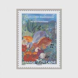 フランス 2020年地中海郵便連合