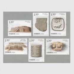 中国 2020年アジア文明6種