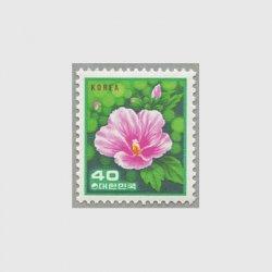 韓国 1981年普通切手「ムクゲ」