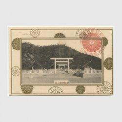 絵はがき朝鮮神宮鎮座紀念-朝鮮神宮社務所