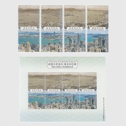 中国香港 2020年香港の今と昔「ヴィクトリア港」