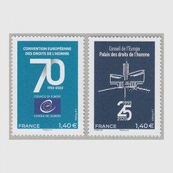フランス 2020年公用切手・欧州評議会用2種