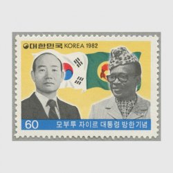 韓国 1982年ザイール大統領訪韓