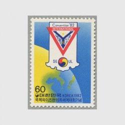 韓国 1982年国際ワイズメン第55回世界大会