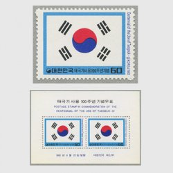 韓国 1982年太極旗100年