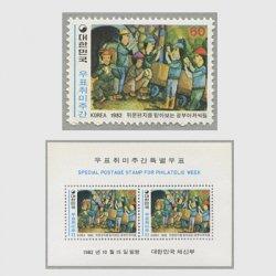 韓国 1982年切手趣味週間