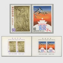 韓国 1982年'83用 年賀切手