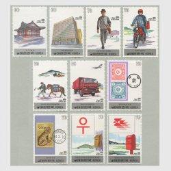 韓国 1983-84年郵便今昔シリーズ10種