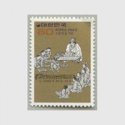 韓国 1983年教師の日
