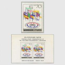韓国 1983年第70回列国議会同盟会議
