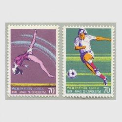 韓国 1983年第64回全国体育大会