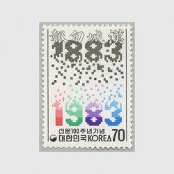 韓国 1983年新聞発行100年