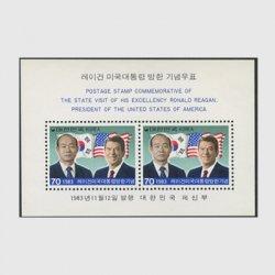韓国 1983年レーガン大統領訪韓・小型シート