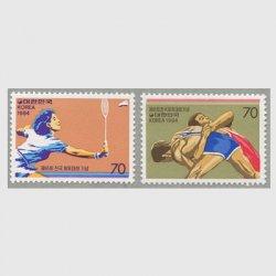 韓国 1984年第65回全国体育大会2種