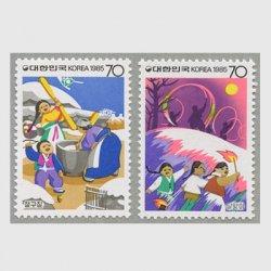 韓国 1985年風俗シリーズ第1集2種