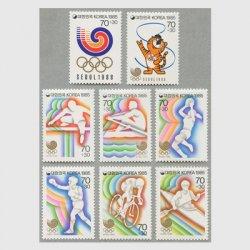 韓国 1985年ソウルオリンピック大会募金第1-4集8種
