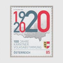 オーストリア 2020年ケルンテン州国民投票100年