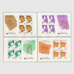韓国 1986年ソウルオリンピック大会募金小型シート第5集4種