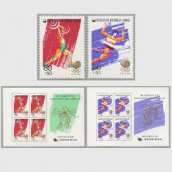 韓国 1986年ソウルオリンピック大会募金第6集