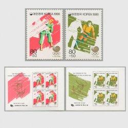 韓国 1986年ソウルオリンピック大会募金第7集