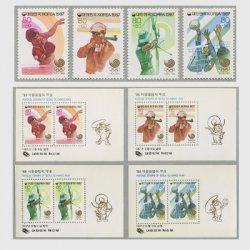 韓国 1987年ソウルオリンピック大会募金第9集