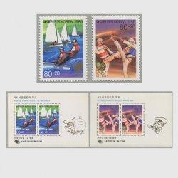 韓国 1988年ソウルオリンピック大会募金第10集
