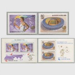韓国 1988年ソウルオリンピック大会募金第11集