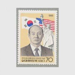 韓国 1985年全大統領訪米