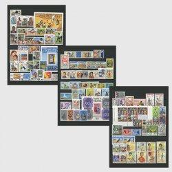 1981年国際障害者年・海外記念切手セット