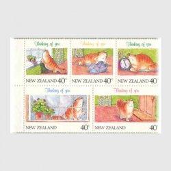 ニュージーランド 1991年グリーティング切手帳