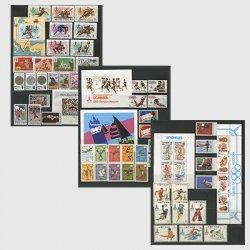 1980年モスクワオリンピック・海外記念切手小セット