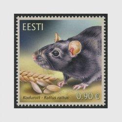 エストニア 2020年クマネズミ
