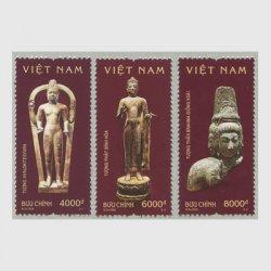 ベトナム 2020年オケオ遺跡の発掘品3種