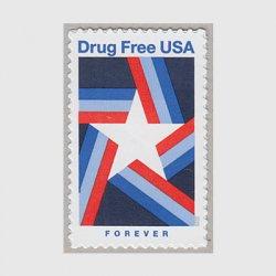 アメリカ 2020年麻薬撲滅