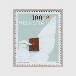 スイス 2020年切手の日・バーゼルの鳩175年