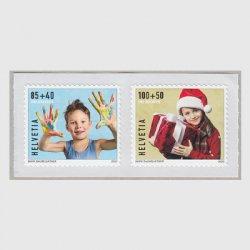 スイス 2020年冬季慈善付加金付2種
