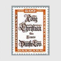 デンマーク 1983年クリスチャン5世生誕300年