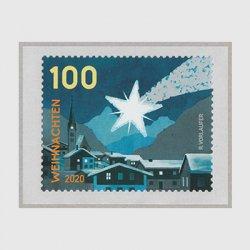 オーストリア 2020年クリスマス「クリスマススター」